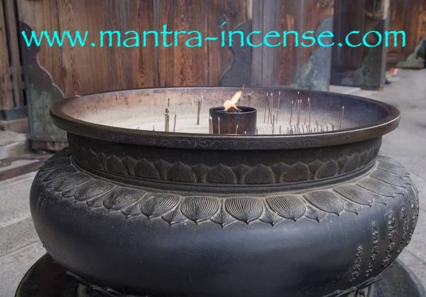 Best Indian Mantra-Incense